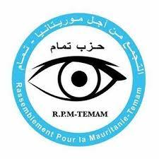 RPM-Temam (Rassemblement Pour la Mauritanie)